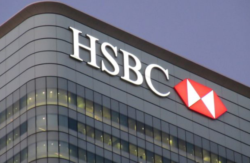 HSBC Bank logo seen on top of their huge building